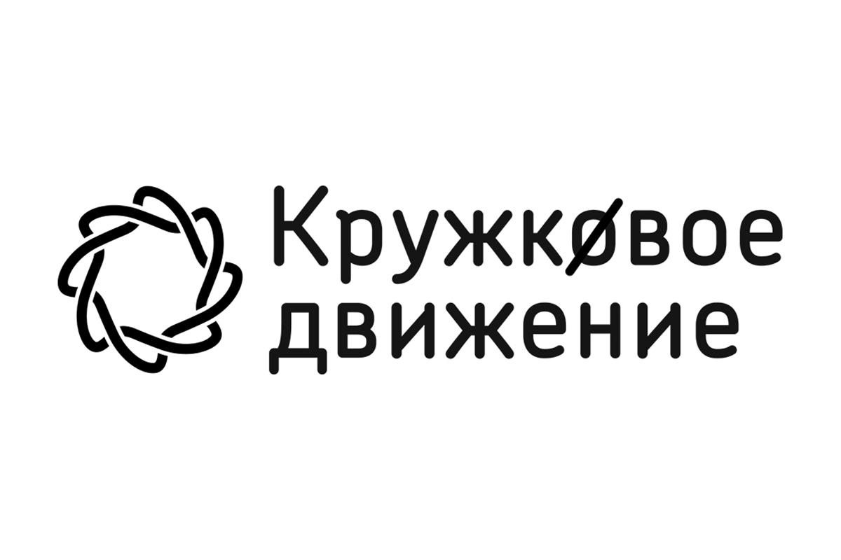 Всероссийский конкурс проектов Кружкового движения Rukami