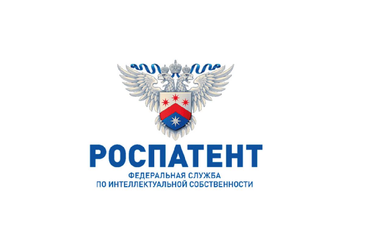 Всероссийский конкурс молодых ученых в сфере интеллектуальной собственности «Интеллект»
