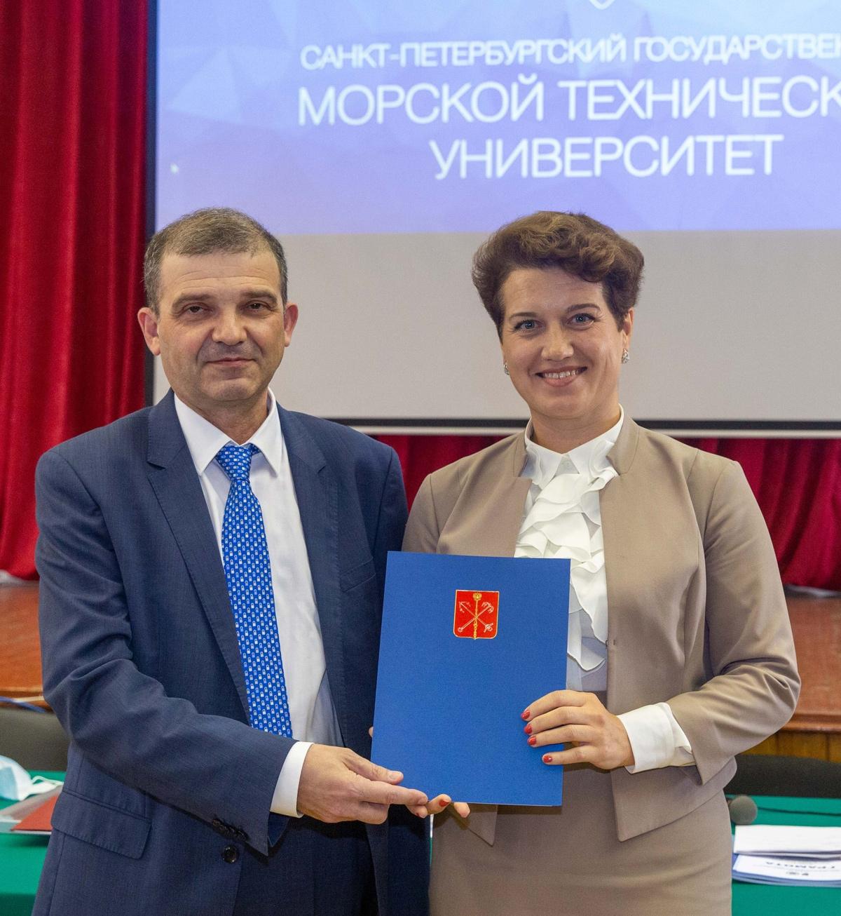Благодарность Комитета по науке и высшей школе Санкт-Петербурга