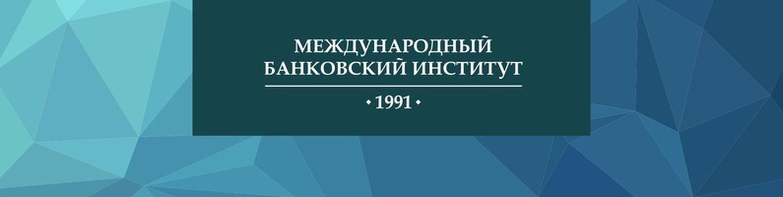 Приглашаем студентов МВШУ принять участие в ежегодном открытом международном конкурсе  им. профессора В.Н. Вениаминова.