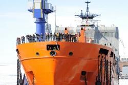 Ежегодная всероссийская научно-техническая конференция молодых ученых и специалистов «Научно-технологическое развитие судостроения»